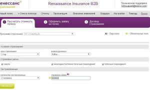B2B Ренессанс страхование